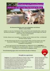 Das Plakat für nähere Informationen anlicken